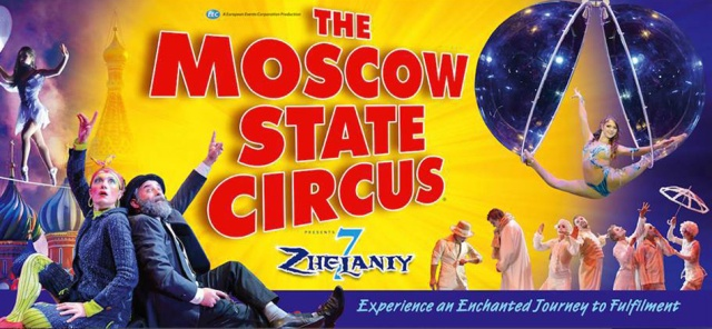 moscowstatecircus_tickets_large