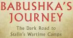 CaptureBook title